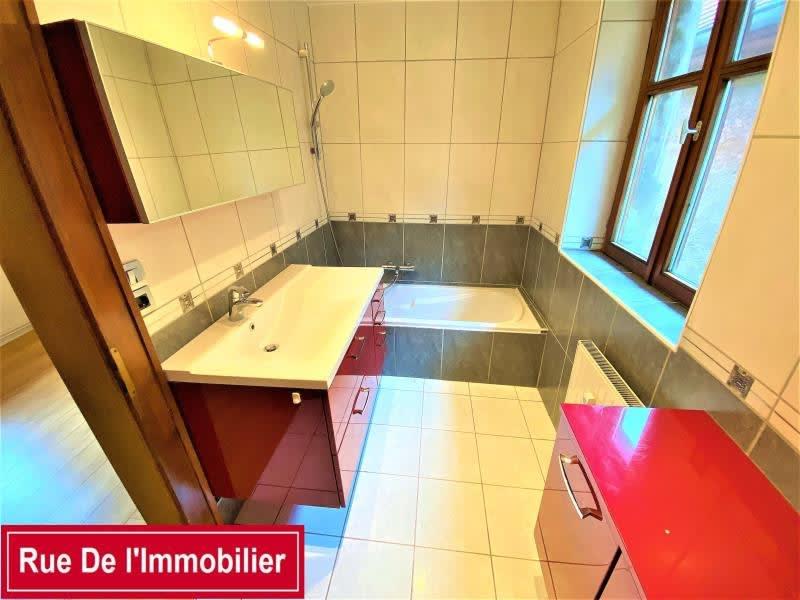 Vente appartement Saverne 87000€ - Photo 5