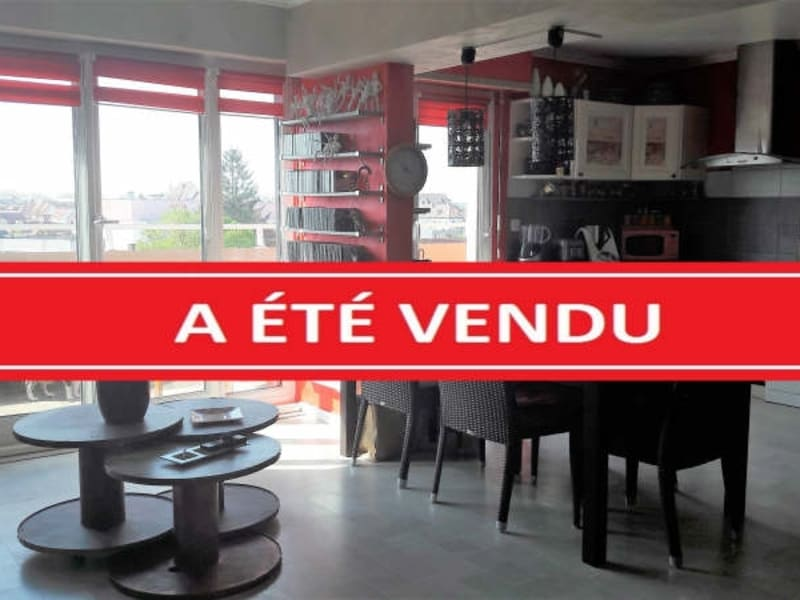 Vente appartement Haguenau 255 000€ - Photo 1