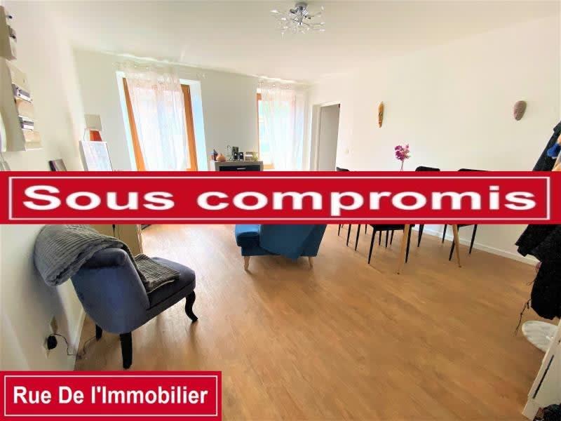 Wasselonne - 3 pièce(s) - 53.75 m2 - 2ème étage