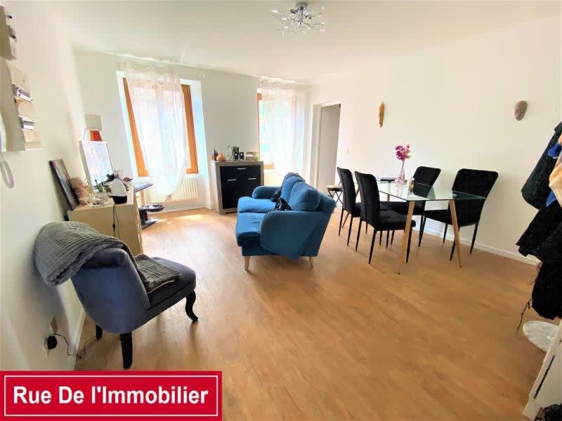 Vente appartement Wasselonne 95000€ - Photo 2