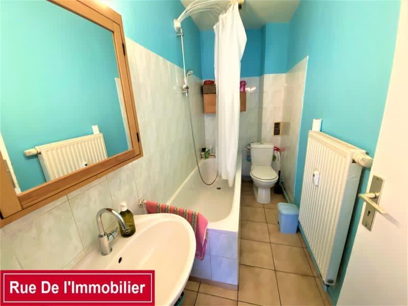 Sale apartment Wasselonne 95000€ - Picture 6