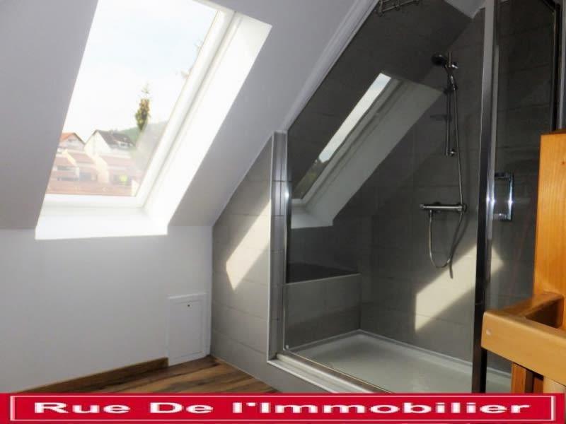 Deluxe sale apartment Niederbronn les bains 220000€ - Picture 9