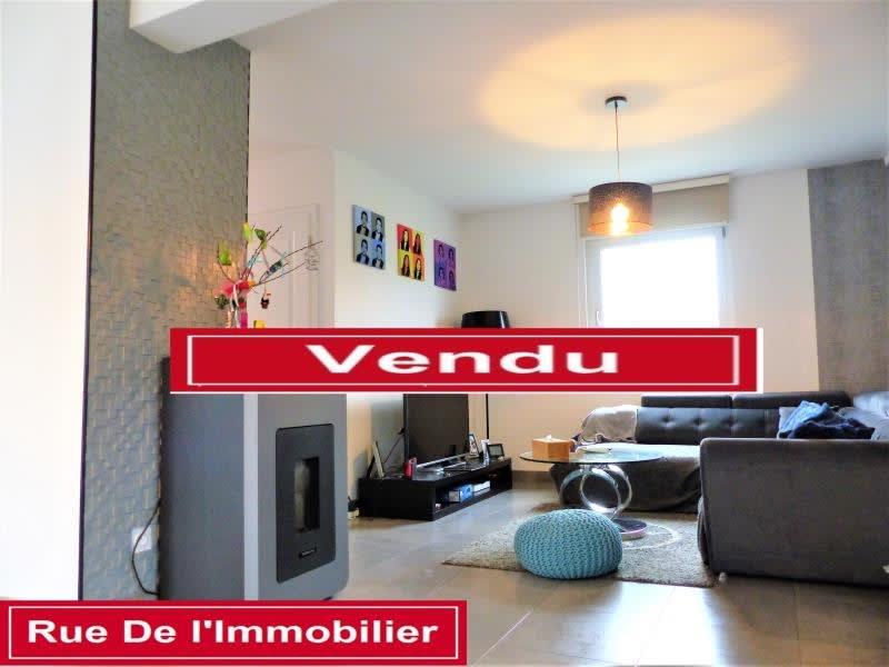 Vente maison / villa Hochfelden 349000€ - Photo 1