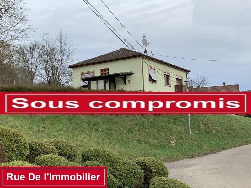Vente maison / villa Lembach 127000€ - Photo 1