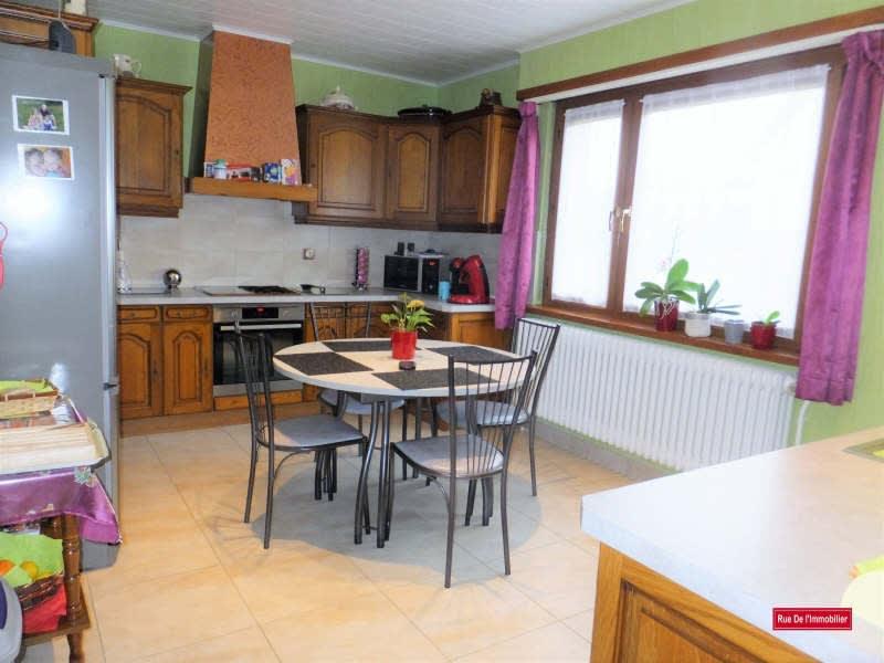 Vente maison / villa Gundershoffen 274500€ - Photo 4