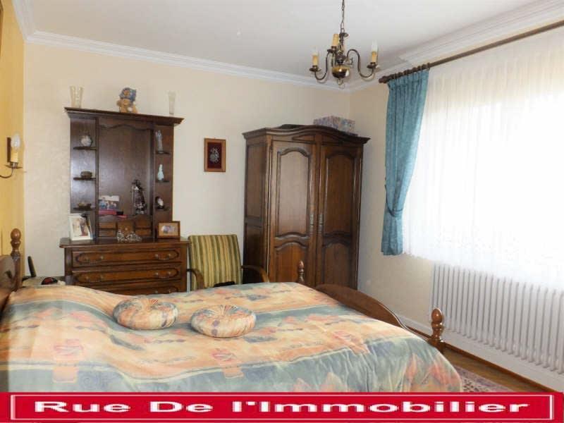 Vente maison / villa Gundershoffen 274500€ - Photo 6