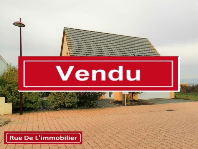 Vente maison / villa Gundershoffen 237500€ - Photo 1