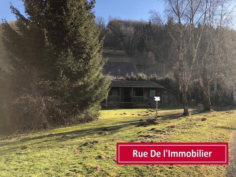 Vente terrain Reyersviller 31000€ - Photo 1