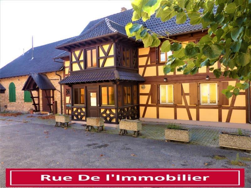 Vente immeuble Schirrhein 434900€ - Photo 2