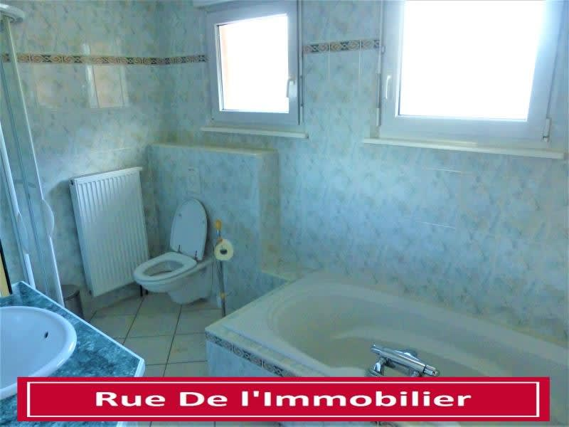 Vente immeuble Schirrhein 434900€ - Photo 6