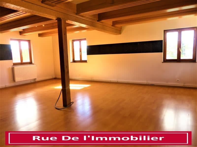 Vente immeuble Schirrhein 434900€ - Photo 7
