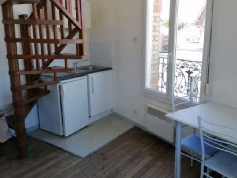 Location appartement Soissons 359€ CC - Photo 3