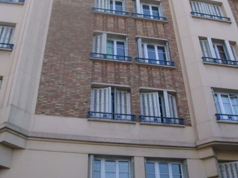 Location appartement Paris 18ème 1055€ CC - Photo 6
