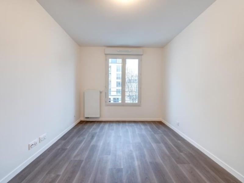 Location appartement Le blanc mesnil 1230€ CC - Photo 2