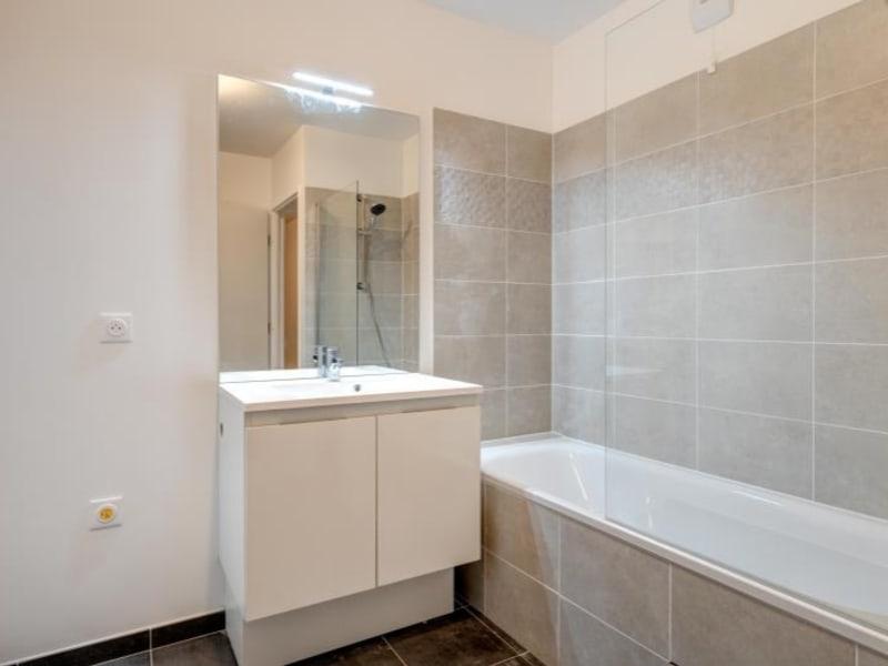Location appartement Le blanc mesnil 1230€ CC - Photo 3