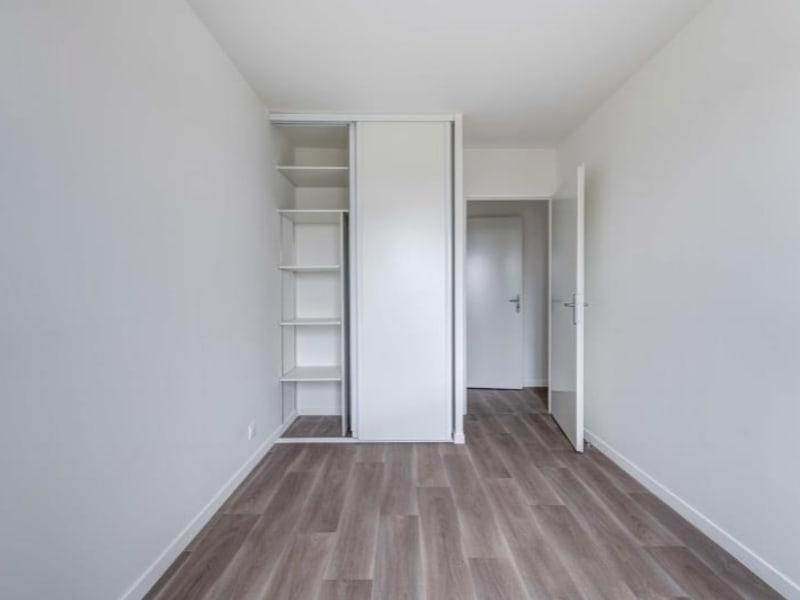 Location appartement Le blanc mesnil 989€ CC - Photo 2