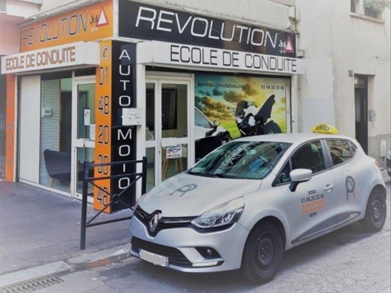 Vente local commercial St denis 117100€ - Photo 2