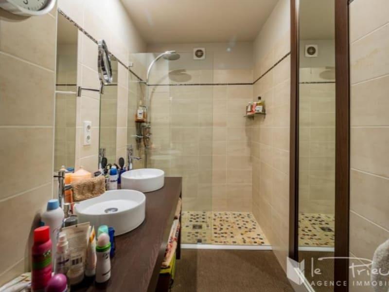 Verkoop  appartement Albi 237000€ - Foto 6