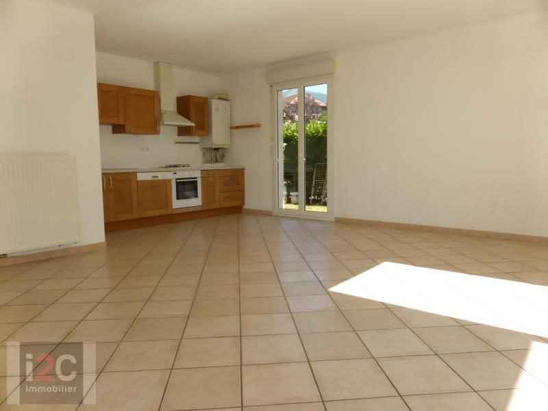 Location appartement Chevry 930€ CC - Photo 1