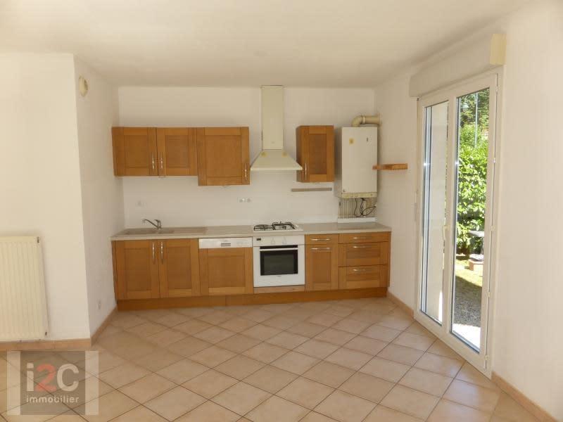 Location appartement Chevry 930€ CC - Photo 3