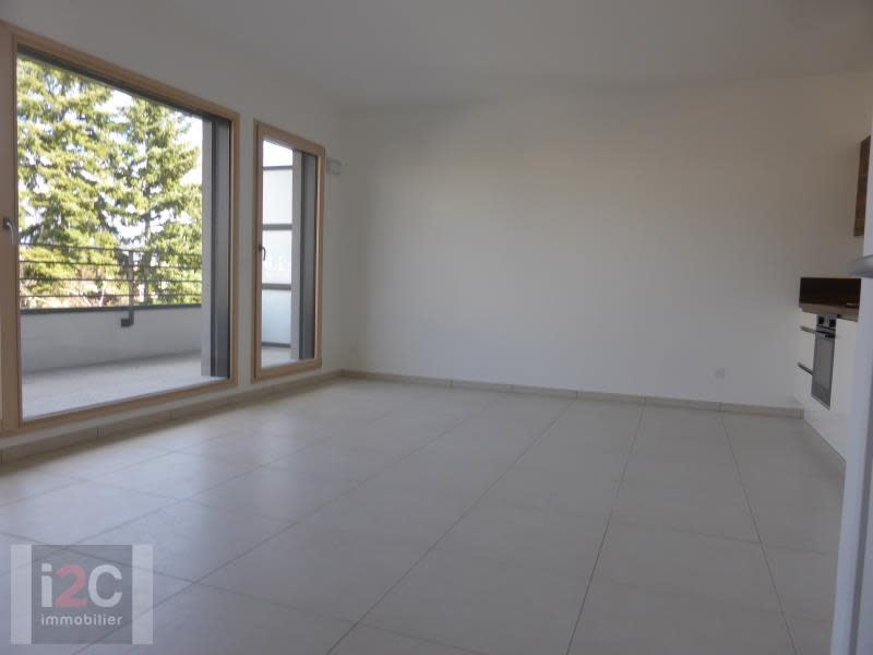 Location appartement Ferney voltaire 1 500€ CC - Photo 2