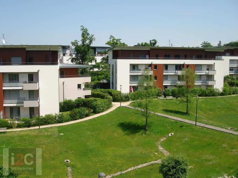Location appartement Prevessin-moens 1360€ CC - Photo 1