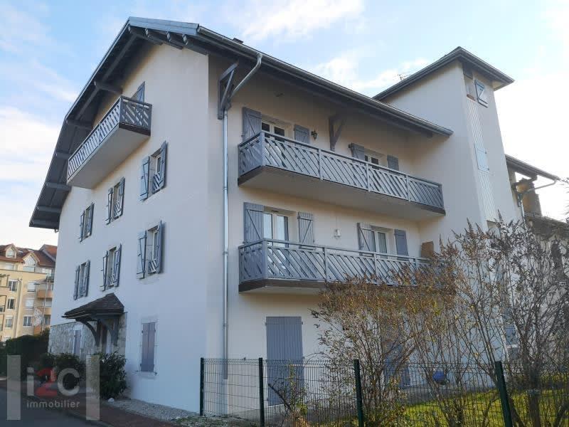 Divonne Les Bains - 3 pièce(s) - 82.75 m2 - 2ème étage