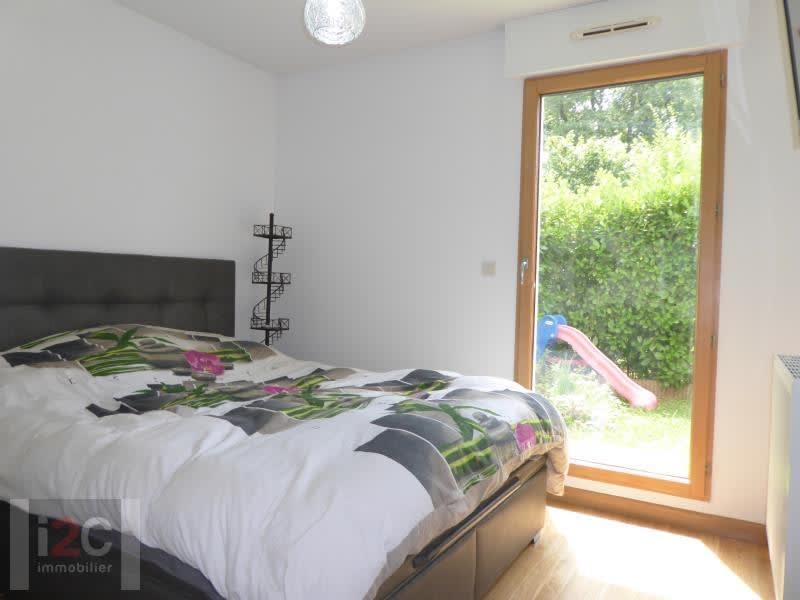 Vente appartement Prevessin-moens 370000€ - Photo 4