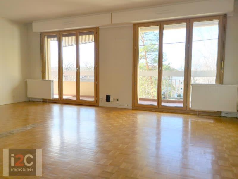 Ferney Voltaire - 3 pièce(s) - 90.9 m2 - 3ème étage