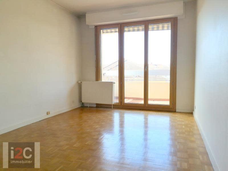 Vente appartement Ferney voltaire 298000€ - Photo 4
