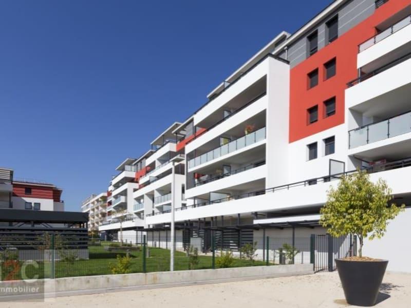 Ferney Voltaire - 2 pièce(s) - 48.6 m2 - 1er étage