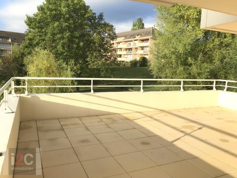 Vente appartement Divonne les bains 695000€ - Photo 3