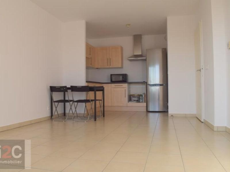 Vente appartement Prevessin-moens 262000€ - Photo 2