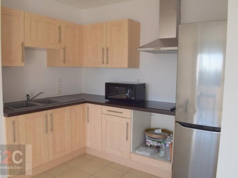 Vente appartement Prevessin-moens 262000€ - Photo 3