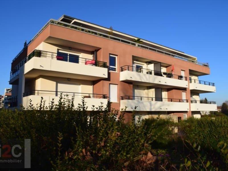 Vente appartement Prevessin-moens 262000€ - Photo 8