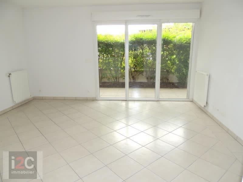 Vente appartement Prevessin-moens 285000€ - Photo 1