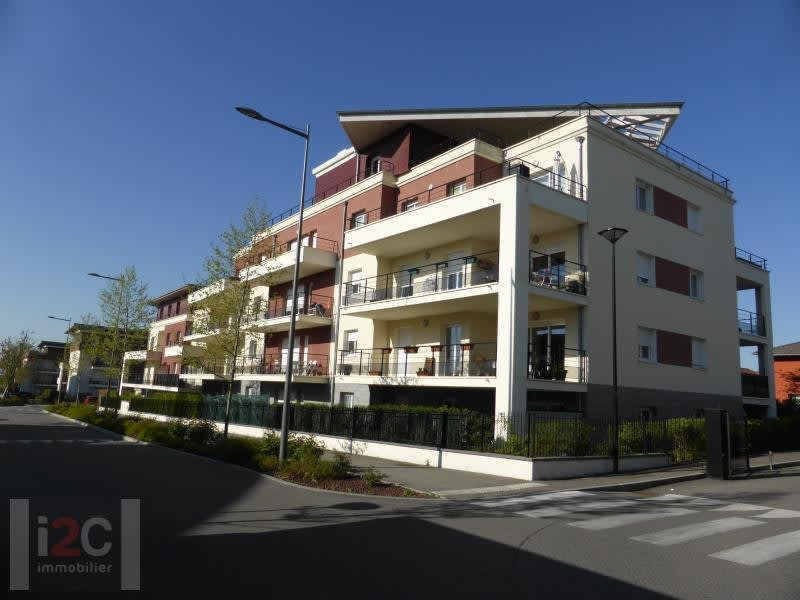 Vente appartement Prevessin-moens 285000€ - Photo 8