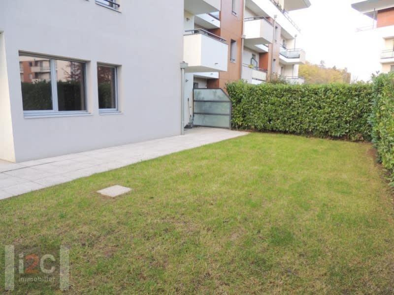 Vente appartement Prevessin-moens 545000€ - Photo 1