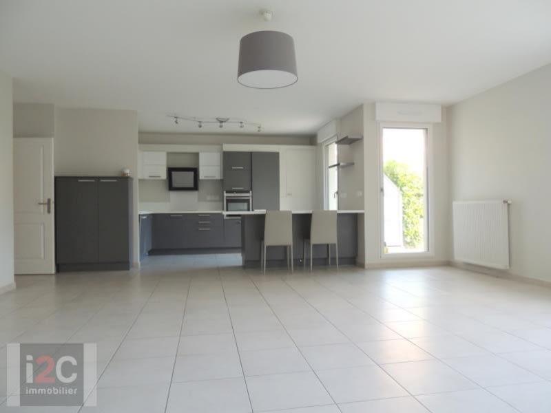 Vente appartement Prevessin-moens 545000€ - Photo 2