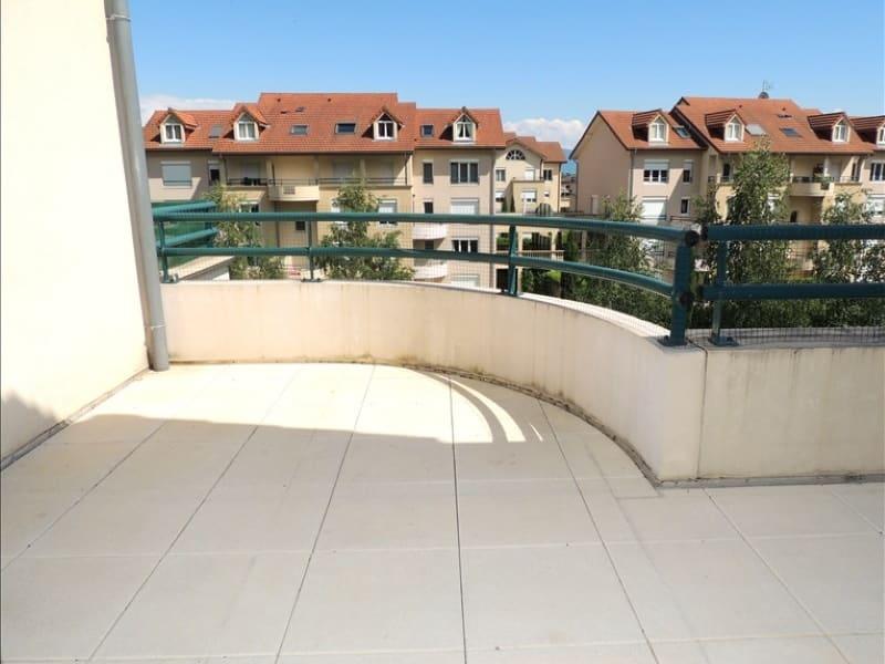 Vente appartement Divonne les bains 675000€ - Photo 9