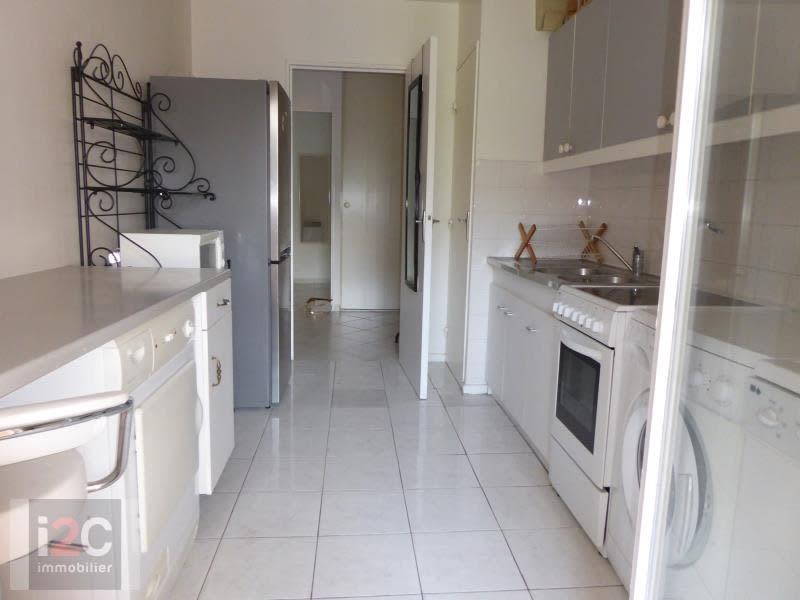 Vente appartement Ferney voltaire 309000€ - Photo 2