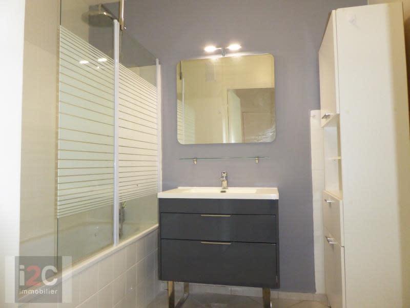 Vente appartement Ferney voltaire 309000€ - Photo 4