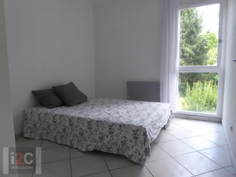 Vente appartement Ferney voltaire 309000€ - Photo 5