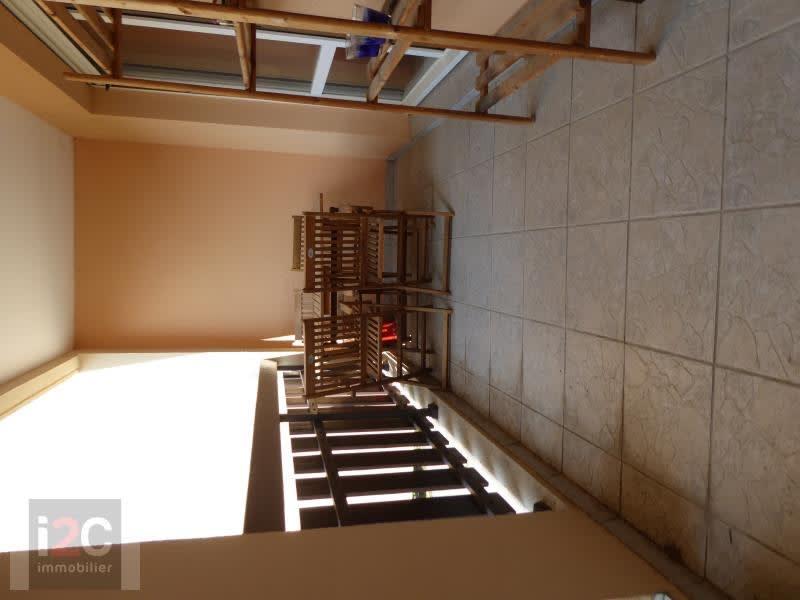Vente appartement Ferney voltaire 309000€ - Photo 7