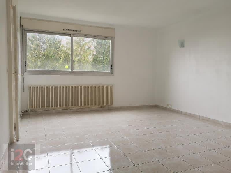 Vente appartement Gex 167000€ - Photo 1
