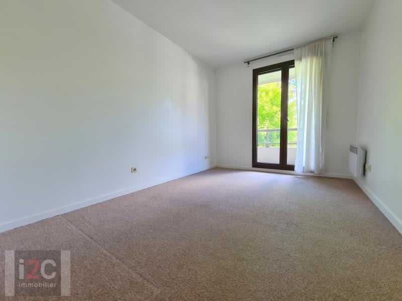 Vente appartement Ferney voltaire 250000€ - Photo 5