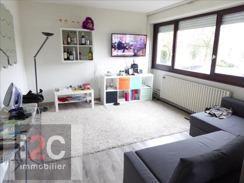 Vente appartement Ferney voltaire 229000€ - Photo 1