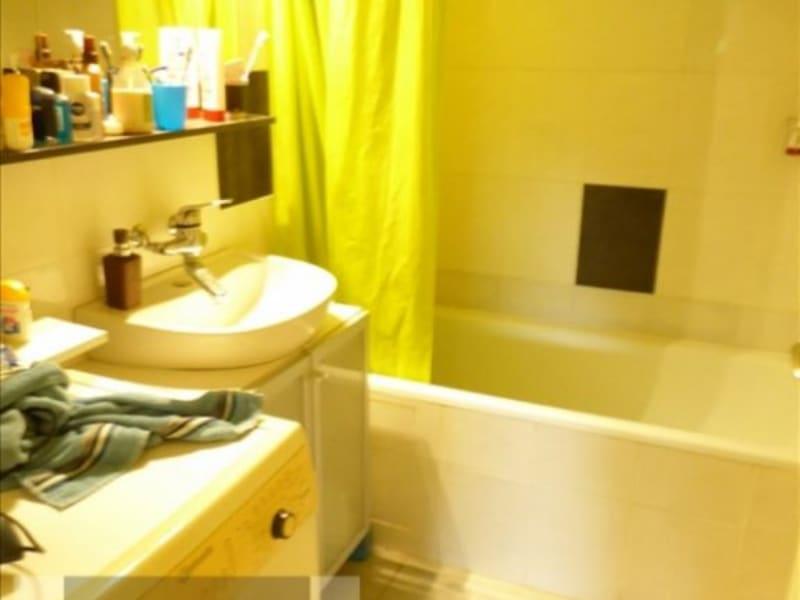 Vente appartement Ferney voltaire 229000€ - Photo 5