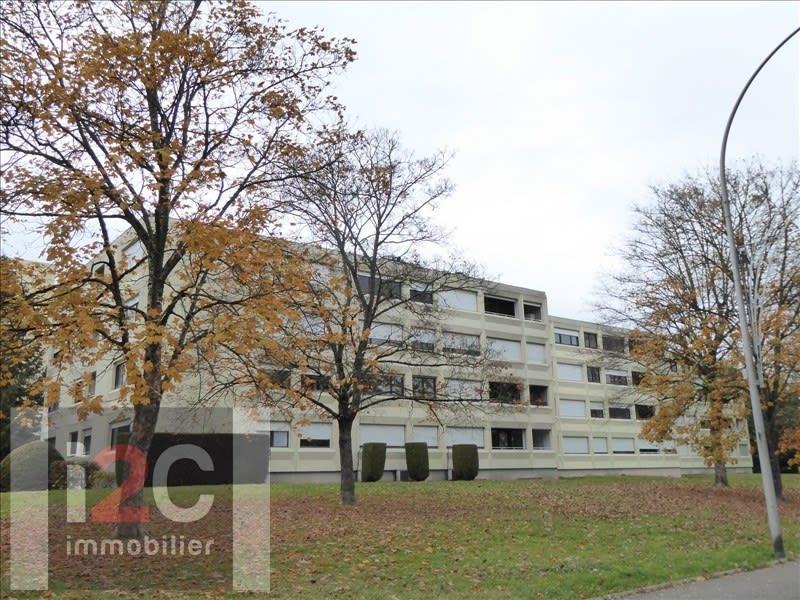 Vente appartement Ferney voltaire 229000€ - Photo 6