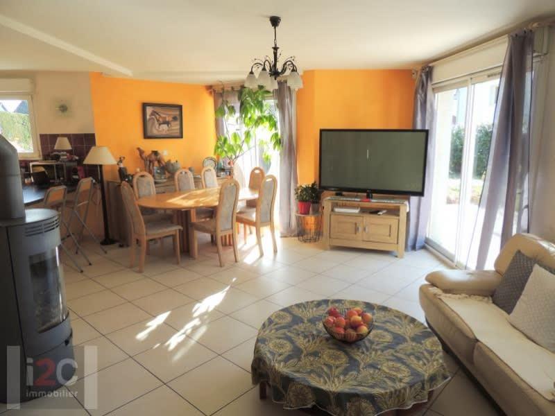 Vente maison / villa Cessy 670000€ - Photo 3